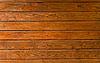 木材纹理 | 免版税照片