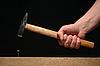 ID 3023311 | Hand hält Hammer | Foto mit hoher Auflösung | CLIPARTO