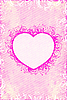 Rosa Valentinstagkarte mit Herz-Rahmen | Stock Illustration