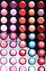 ID 3110066 | Kolorowe błyszczyk paleta | Foto stockowe wysokiej rozdzielczości | KLIPARTO