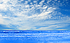 Ozean und perfekter blauer Himmel | Stock Photo