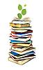 Стопка книг и зеленый росток | Фото
