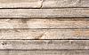 ID 3063910 | Hintergrund von Holzbrettern | Foto mit hoher Auflösung | CLIPARTO
