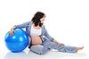 Piękna kobieta w ciąży | Stock Foto