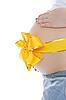 ID 3021717 | Żołądka Młoda kobieta w ciąży | Foto stockowe wysokiej rozdzielczości | KLIPARTO