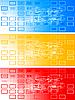 다채로운 배너의 집합 | Stock Vector Graphics