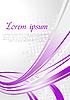 ID 3024653 | Lila abstrakter Hintergrund | Stock Vektorgrafik | CLIPARTO