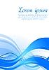 ID 3024804 | Heller welliger blauer Hintergrund | Stock Vektorgrafik | CLIPARTO