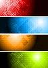 밝은 배너의 집합 | Stock Vector Graphics