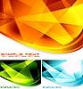 ID 3024850 | Kolekcja abstrakt | Klipart wektorowy | KLIPARTO