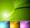 다채로운 세련된 배경 | Stock Vector Graphics