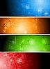 다채로운 기술 배너 | Stock Vector Graphics
