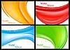 ID 3026574 | Abstrakcyjne kolorowe fale | Klipart wektorowy | KLIPARTO