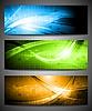 역동적 인 배너의 집합 | Stock Vector Graphics