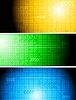 기술 다채로운 배너 | Stock Vector Graphics