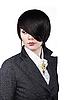 Junge Frau mit modischer Frisur | Stock Photo