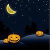 Karta Halloween | Stock Illustration