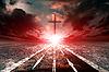 Фото 300 DPI: дорога в пустыне и крест