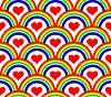 Nahtloses Regenbogen-Muster | Stock Vektrografik