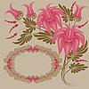 Vintage kwiatowy wzór z ramką | Stock Vector Graphics