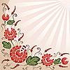 모서리에 붉은 꽃 | Stock Vector Graphics