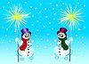 Zwei Schneemänner mit Weißfeuer