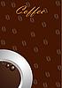 Kaffee-Hintergrund mit weißer Tasse