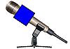 Векторный клипарт: Радиомикрофон