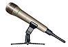 Векторный клипарт: Беспроводной микрофон на подставке