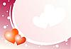 Amor tarjeta | Ilustración vectorial