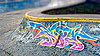 ID 3040088 | Граффити на рампе в Донецке | Фото большого размера | CLIPARTO