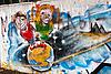 ID 3040131 | Стена с граффити в Донецке | Фото большого размера | CLIPARTO