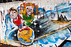 ID 3040131 | Graffiti an der Wand in Donezk | Foto mit hoher Auflösung | CLIPARTO