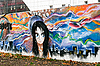 ID 3040224 | Graffiti an der Wand in Donezk | Foto mit hoher Auflösung | CLIPARTO