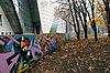ID 3040263 | Graffiti an der Wand in Donezk | Foto mit hoher Auflösung | CLIPARTO