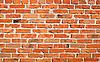 Ziegelmauer | Stock Foto