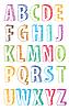 ID 3050344 | Litery ABC | Klipart wektorowy | KLIPARTO