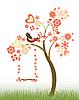 Baum mit Herzen und Blumen und eine Schaukel
