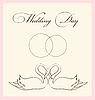 ID 3051199 | Karta ślub | Klipart wektorowy | KLIPARTO