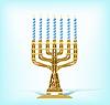 realistischen goldene Menora mit sieben blaue Kerzen