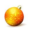 ID 3045554 | Weihnachtskugel isoliert | Illustration mit hoher Auflösung | CLIPARTO