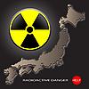 ID 3045666 | Radioaktive Gefahr in Japan | Illustration mit hoher Auflösung | CLIPARTO