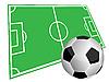Balón de fútbol y campo | Ilustración vectorial