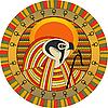 Egipski bóg Ra | Stock Vector Graphics