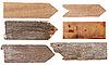 ID 3039907 | 木制的迹象 | 高分辨率照片 | CLIPARTO