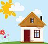 房子 | 向量插图