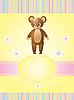 Einladungskarte mit einem Bär