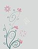 花艺设计 | 向量插图