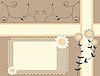 花卡 | 向量插图