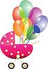 Kinderwagen und Luftballons
